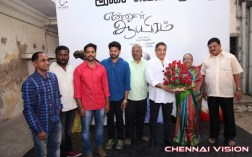 Ennul Aayiram Audio Launch Photos by Chennaivision
