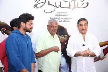 Kamal Speech at Ennul Aayiram Audio Launch Video