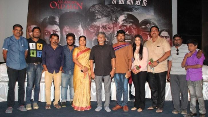 Nayyappudai Tamil Movie Trailer Launch Photos