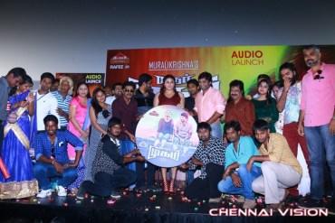Ner Mugam Movie Audio Launch Photos