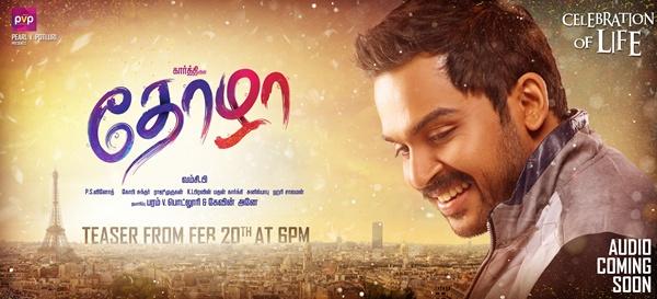 Thozha Tamil Movie Poster by Chennaivision