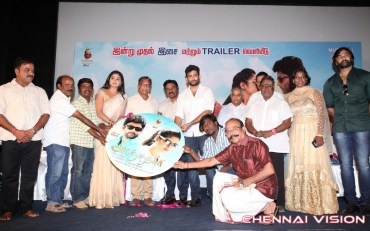 Arthanari Tamil Movie Audio Launch Photos