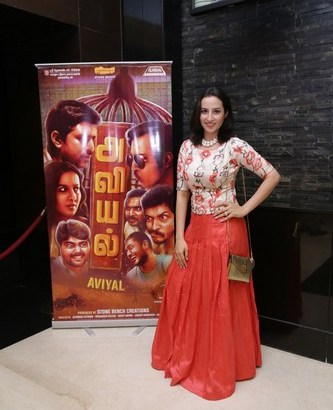 Aviyal Movie Premiere Show Photos by Chennaivision
