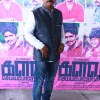 Kalavu Seiya Porom Movie Audio Launch Photos