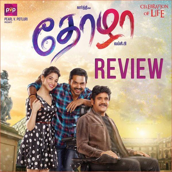 Thozha Tamil Movie Review by Chennaivision