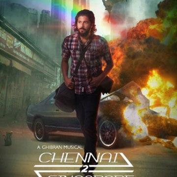 Chennai 2 Singapore Tamil Movie Poster