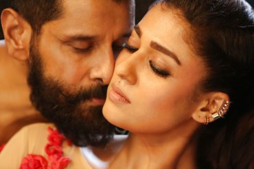 Iru Mugan Tamil Movie Teaser by Chennaivision