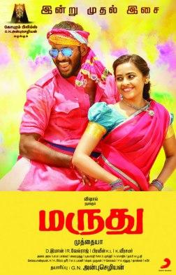 Marudhu Tamil Movie Poster by Chennaivision