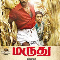 Marudhu Tamil Movie Poster by Chennaivision