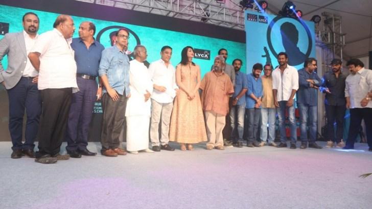 Sabash Naidu Tamil Movie Pooja Photos