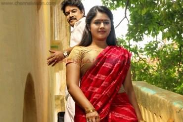Muthina Kathirika Tamil Movie Photos