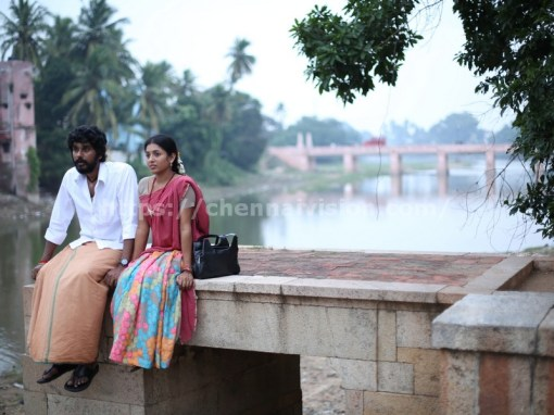 Kalavu Thozhirchalai Tamil Movie Photos 1