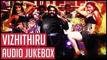 Vizhithiru Tamil Movie TR Song Teaser