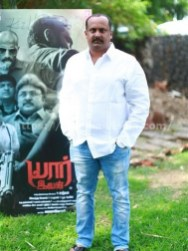 Yaar Ivan Tamil Movie Press Meet Stills 5