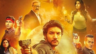 Indrajith – Review