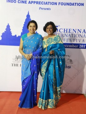 15th Chennai International Film Festival Inaugural Function Stills 5