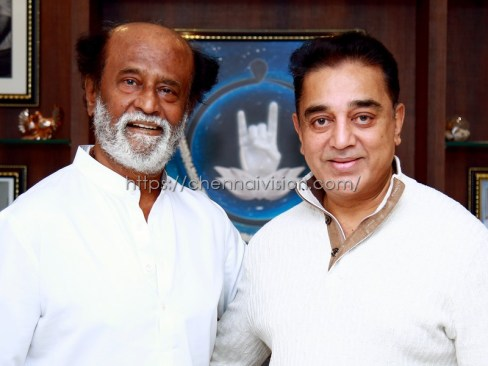 Kamal Haasan Meet Rajinikanth Photos 2