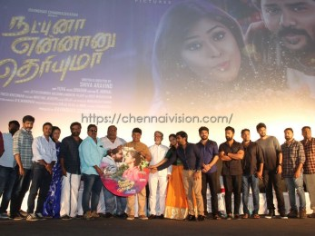 Natpuna Ennanu Theriyuma Tamil Movie Audio Launch Photos