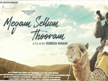Megam Sellum Thooram Full Video