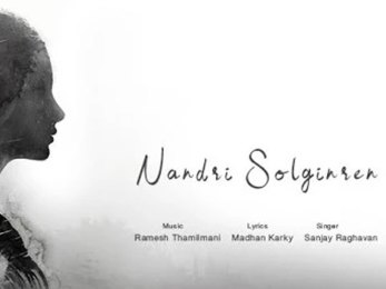 Nandri Solginren Lyric Video