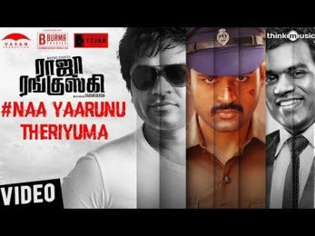 Raja Ranguski Tamil Movie Naa Yaarunu Theriyuma Single Track