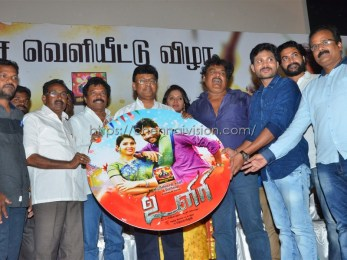 Uliri Tamil Movie Audio Launch Photos