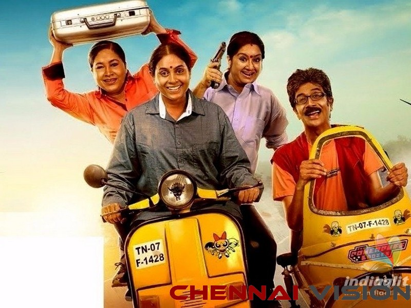 Itly Movie Review by Chennaivision