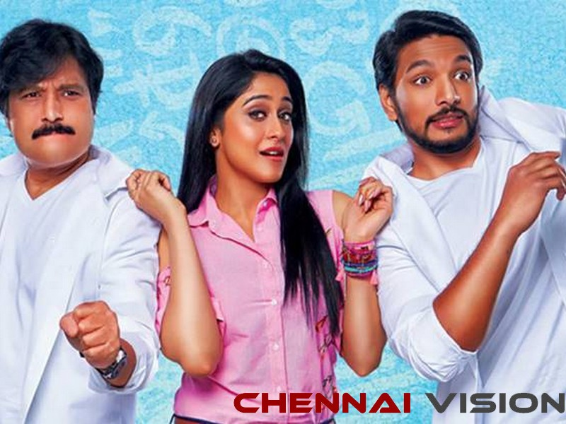 Mr Chandramouli Movie Review by Chennaivision