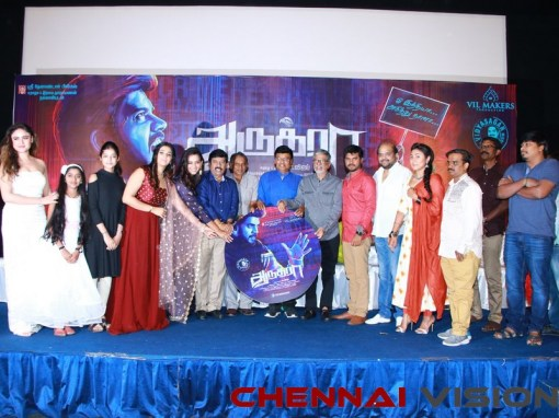 Aaruthra Tamil Movie Press Meet