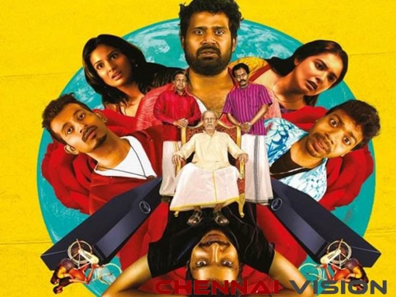 Odu Raja Odu Tamil Movie Review