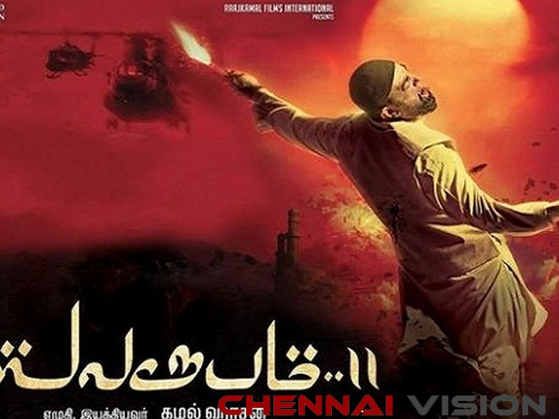 Vishwaroopam 2 Tamil Movie Review by Chennaivision