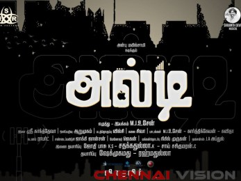 Alti Tamil Movie First Look Posters