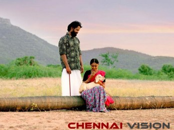 Thorati Tamil Movie Teaser