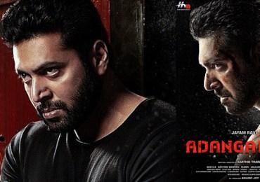Adanga Maru Tamil Movie Review