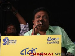 En Kadhali Seen Podura Audio Launch Event Photos 10