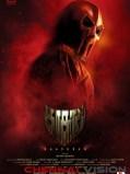 Pancharaaksharam Tamil Movie Characters Poster