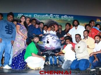 Thavam Tamil Movie Audio Lanuch Photos