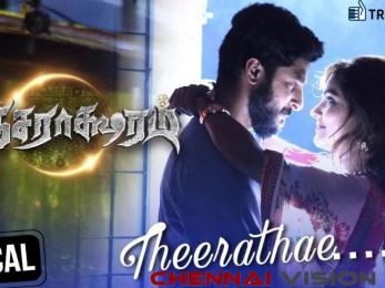 Theerathae Lyrical Video From Pancharaaksharam