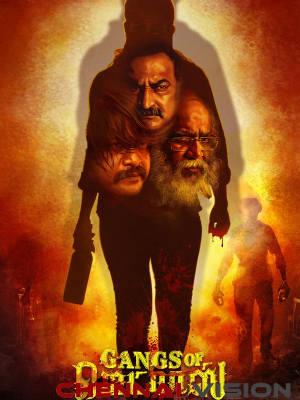 Gangs of Madras Tamil Movie First Look Poster