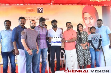 Ameera Movie Pooja Photos