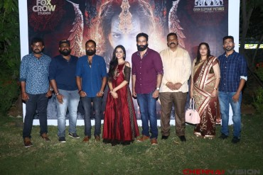 Mayan Movie First Look Launch Photos