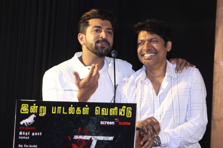 Thadam Movie Audio Launch Photos 18