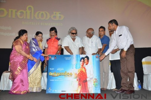 Vasantha Maligai Trailer Launch Photos 15