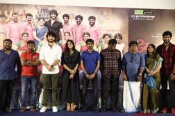 Devarattam Press Meet Photos 4