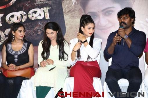 Cochin Shadhi At Chennai 03 Audio Launch Photos 10