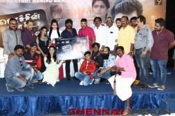 Cochin Shadhi At Chennai 03 Audio Launch Photos 12