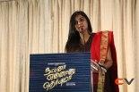 Natpunaa Ennanu Theriyumaa Thanks Giving Meet-3