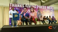 Natpunaa Ennanu Theriyumaa Thanks Giving Meet-9