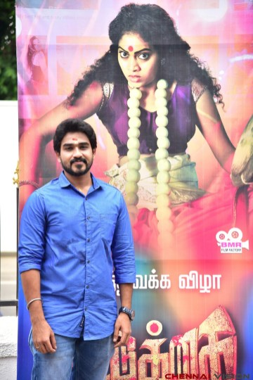 Udukkai Movie Pooja Photos 3