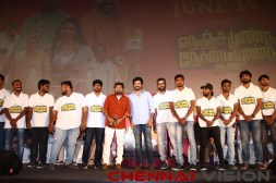 Nenjamundu Nermaiyundu Odu Raja Audio launch Photos 13